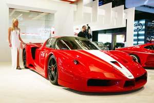Самая дорогая машина в мире продается